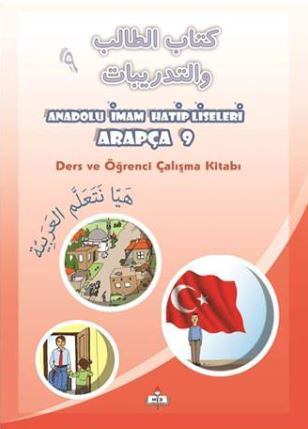 Muallimunnet Doküman Paylaşım Arapça Ders Kitapları
